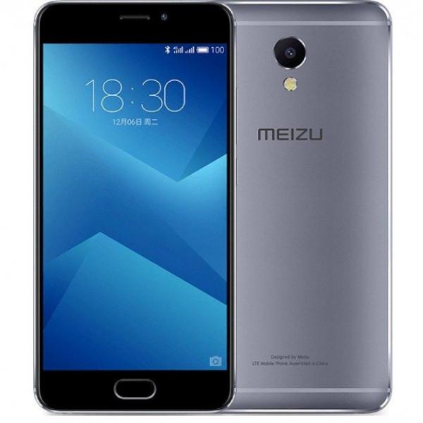 TELEFONO MOVIL  LIBRE MEIZU M5 NOTE 32GB GREY 5